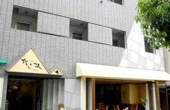 「神戸北の坂ホテル」神戸市中央区で出張マッサージを呼ぶなら出張マッサージ一休〔神戸店〕でございます♫