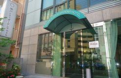 「神戸シティガーデンズホテル」神戸市中央区で出張マッサージなら|出張リラクゼーション一休〔神戸店〕