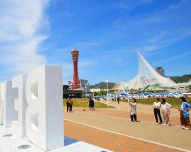 神戸開港150周年記念「KOBEみなとマルシェ」