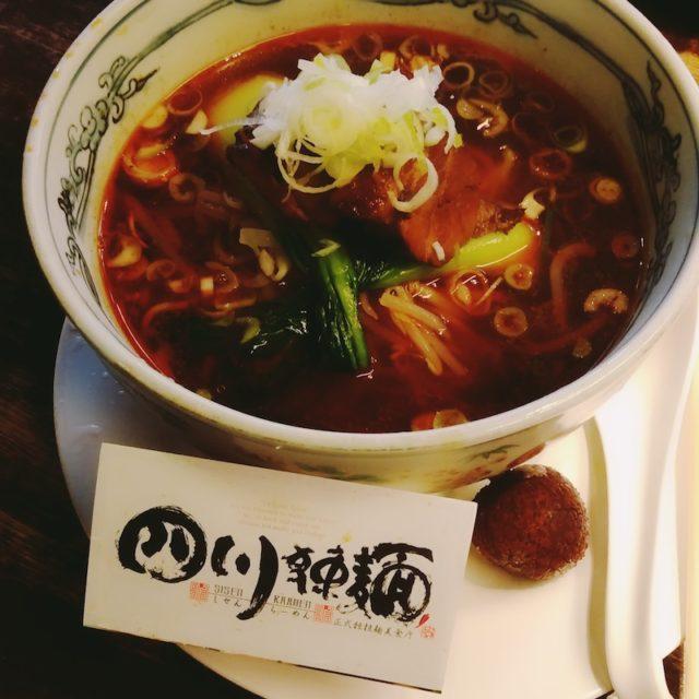 大阪美味しいもの探しの旅 in京橋