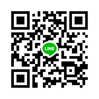 LINEでお問い合わせ