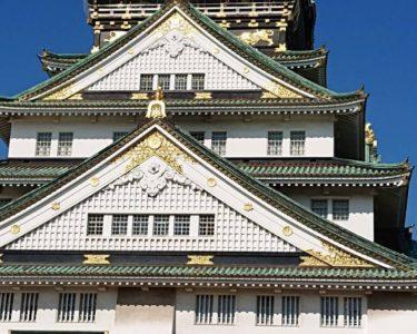 大阪城に行ってきました。 【智恵】