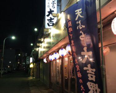 念願のお店に行ってきました!【石川】