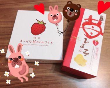 麻布で女子会&福岡のお土産ありがとうございます【桜井】