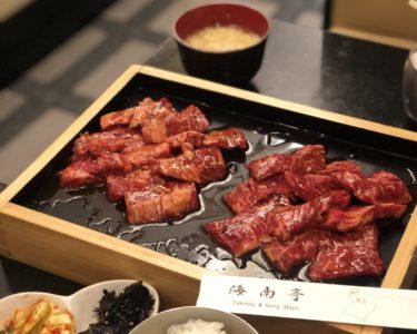 ウマっ!国産牛肉ハラミ定食180g!!【海南亭】!!【小澤】