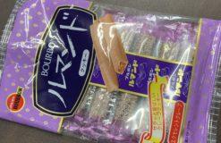 お菓子へん【崎山】