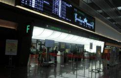 出発前の羽田空港を満喫してきました。【丸山】