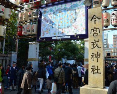 初詣(中村)