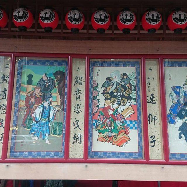 はじめて歌舞伎座に行きました!【早乙女】