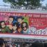 サザンオールスターズ40周年ライブ【井川】