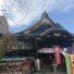 目のやり場に困る!? 日本で唯一の「お乳のお寺」が斬新なんです^^
