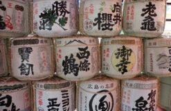 『堂島米酒会所』(新井)