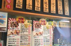 大阪百貨店の、うまいもん食べに行ってみました【菅田】