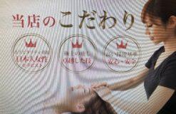 【キャンペーン】本日よりオープニングキャンペーン開催中です!!!