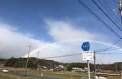 綺麗な虹が・・・千葉