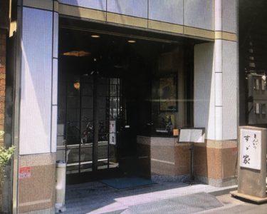 梅雨の合間のスタミナ名古屋の味噌カツ^^ 【新垣】