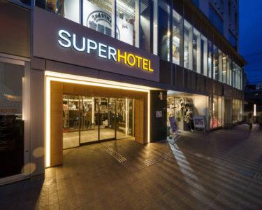 スーパーホテル京都四条河原町で出張マッサージなら 出張リラクゼーション一休【京都店】