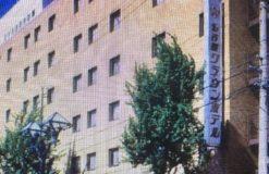 名古屋クラウンホテル/出張マッサージ派遣実績