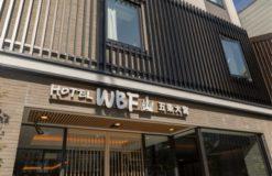 ホテルWBF五条大宮で出張マッサージなら|出張リラクゼーション一休【京都店】