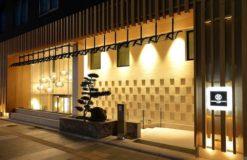 オリエンタルホテル京都ギャラリーで出張マッサージなら|出張リラクゼーション一休【京都店】