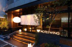 ホテルウイングインターナショナル京都四条烏丸で出張マッサージなら|出張リラクゼーション一休【京都店】