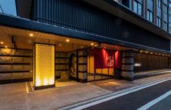 ホテルWBF京都四条 錦邸で出張マッサージなら|出張リラクゼーション一休【京都店】