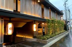 オリエンタルホテル六条で出張マッサージなら|出張リラクゼーション一休【京都店】