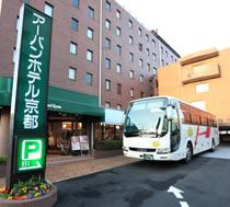 アーバンホテル京都で出張マッサージなら|出張リラクゼーション一休【京都店】