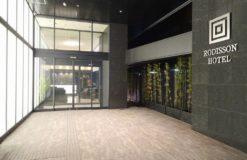 ロディソンホテル京都七条で出張マッサージなら|出張リラクゼーション一休【京都店】