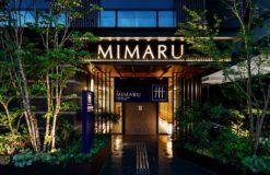 MIMARU京都ステーションで出張マッサージなら|出張リラクゼーション一休【京都店】