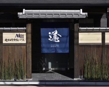 逢 松原京極ハウスで出張マッサージなら|出張リラクゼーション一休【京都店】