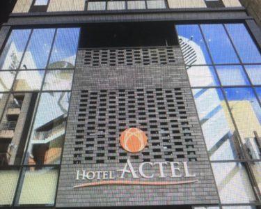 ホテルアクテル名古屋錦/ 出張マッサージ派遣実績