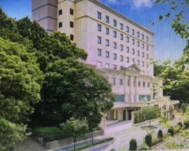 ストリングスホテル 八事 NAGOYA/ 出張マッサージ派遣実績