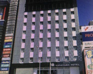 名古屋金山ホテル/ 出張マッサージ派遣実績