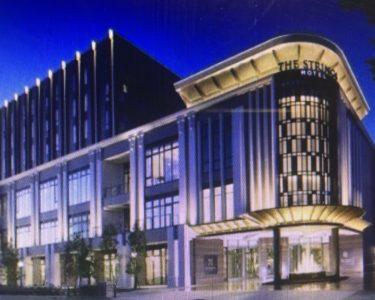 ストリングスホテル 名古屋/ 出張マッサージ派遣実績