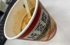 純豆腐スンドゥブチゲスープを購入!