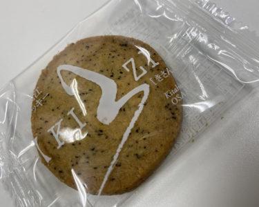 ルピノーのクッキーを頂きました!