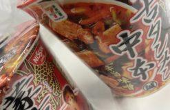蒙古タンメンのラーメン、ご飯、スープを購入!