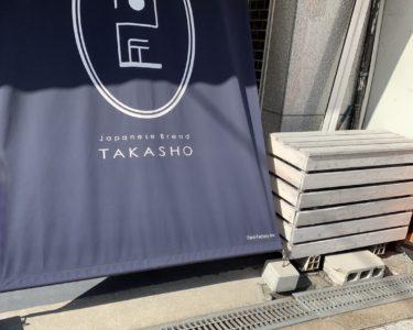 阿波座にある食パン専門店!!