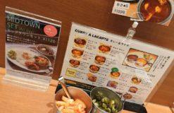 今回も私のブログは食べ物のお話【早乙女】