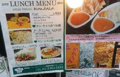 またカレー食べに行ったレポートです。【早乙女】