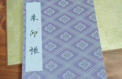休日の過ごし方(^^)【大久保】