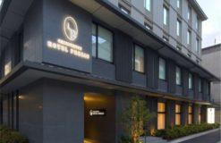 静鉄ホテルプレジオ京都四条で出張マッサージなら|出張リラクゼーション一休【京都店】