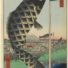 鯉のぼりの季節^^