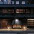 カンデオホテルズ京都烏丸六角で出張マッサージなら|出張リラクゼーション一休【京都店】